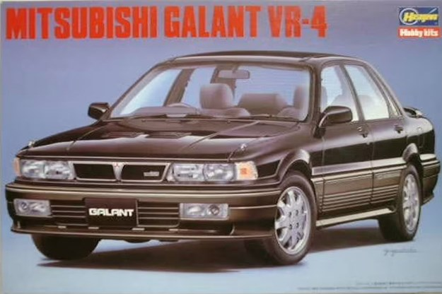 mitsubishi-galant-catalogue.jpg
