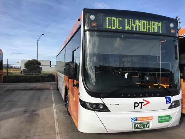 VB Hybrid CDC Latest Hybrid Delivery in Melbourne.jpg