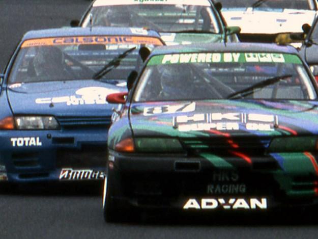Datsun-R32-GTR.jpg