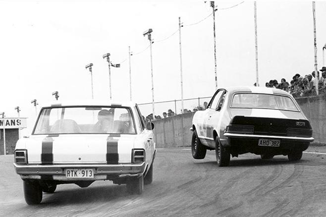 Pacer -torana 1971