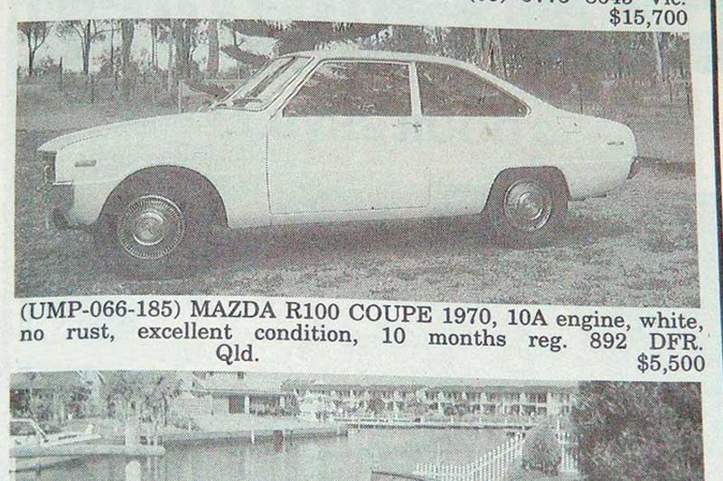 9-mazda -r 100-june -96