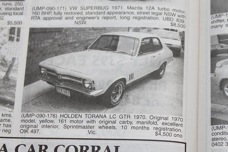 Holden -torana