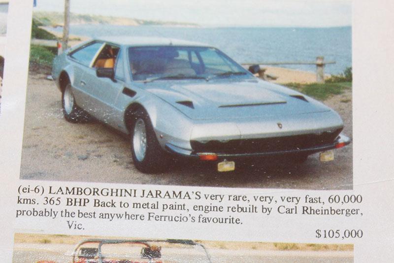 Lamborghini -jarama