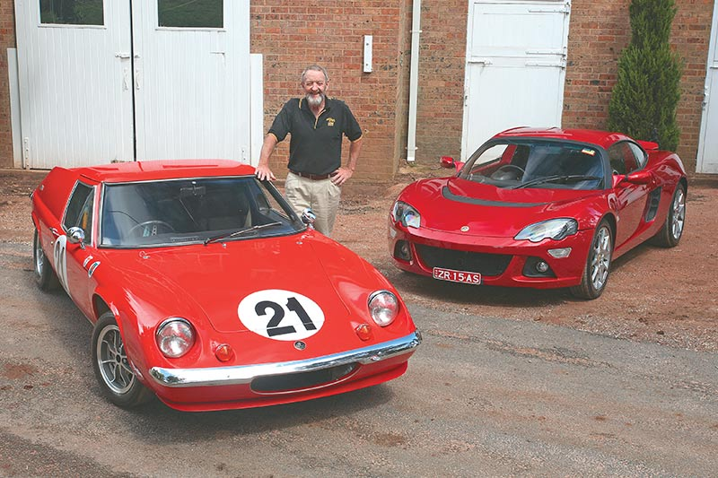 Lotus -europa -together -front